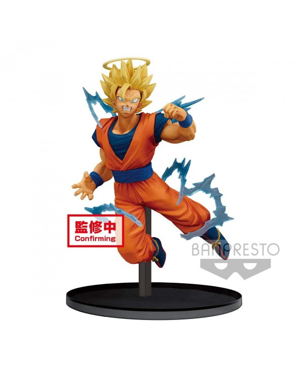Banpresto Dragon Ball Goku...